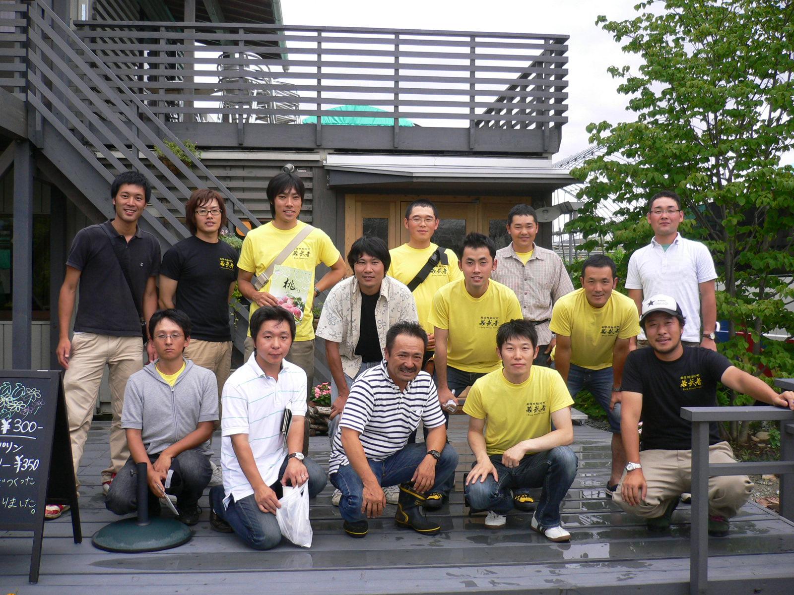 http://www.momo-net.co.jp/peach_blog/P1030652.JPG