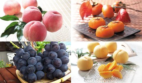 こだわり果実の画像
