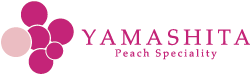 ピーチ専科ヤマシタ - 山梨の桃・ぶどう通販、桃ジュース・桃ジャム通販